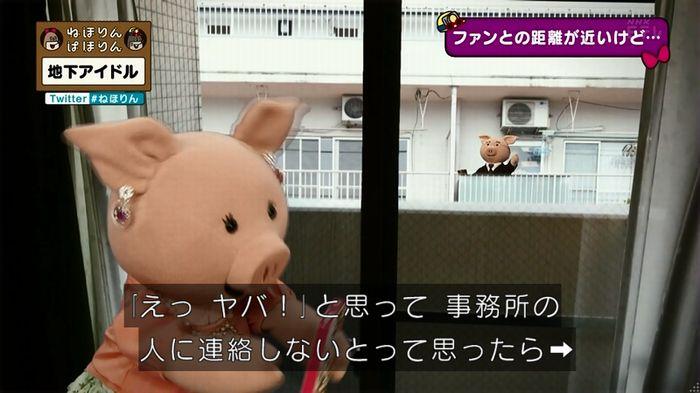 ねほりん 地下アイドル後編のキャプ145