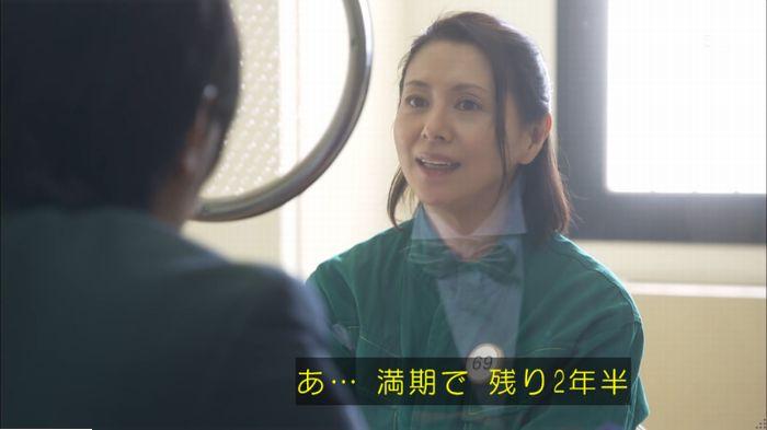 監獄のお姫さま 7話のキャプ138