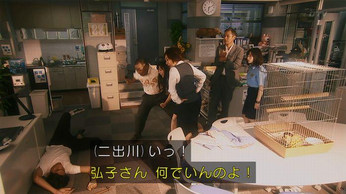 いきもの係 5話のキャプ828