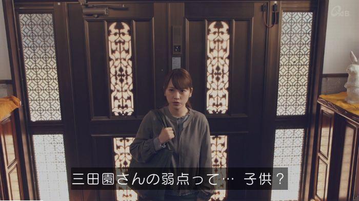 家政婦のミタゾノ 5話のキャプ103