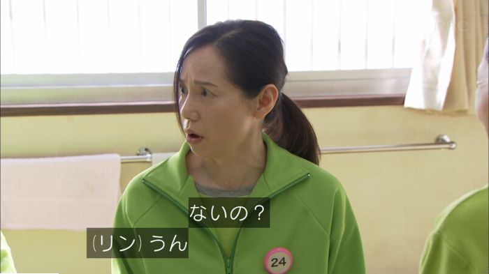 監獄のお姫さま 4話のキャプ484