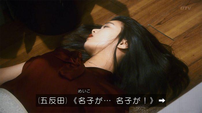 いきもの係 5話のキャプ88