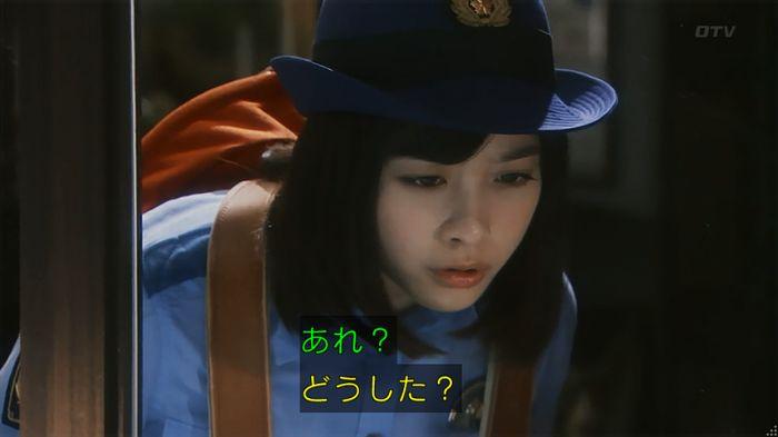 いきもの係 2話のキャプ531