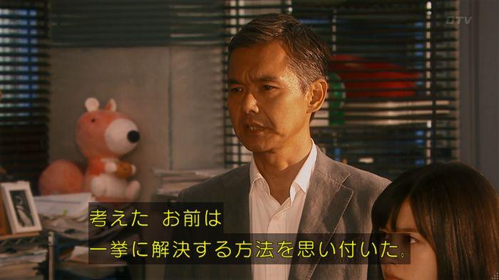 いきもの係 5話のキャプ787
