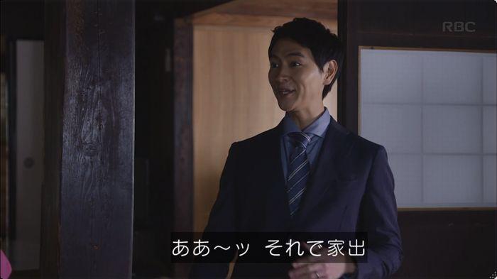 逃げ恥 8話のキャプ360