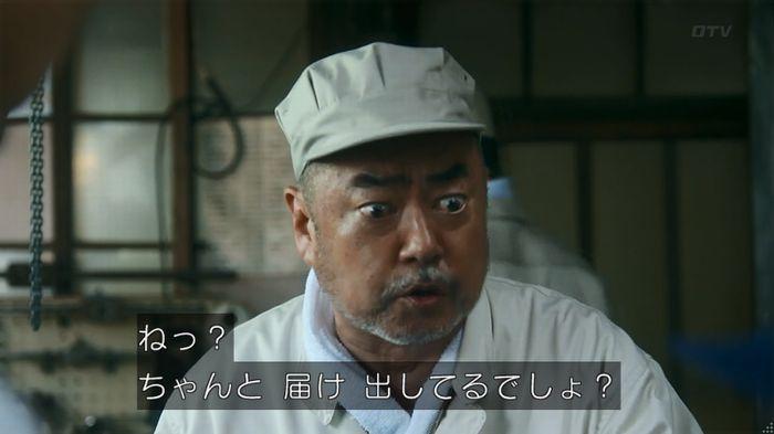 いきもの係 3話のキャプ581