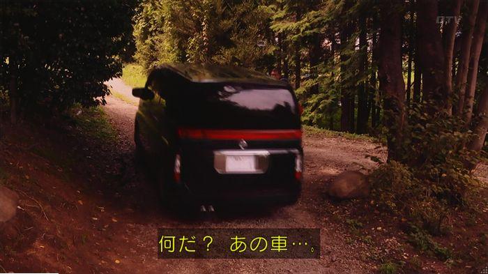 警視庁いきもの係 9話のキャプ320