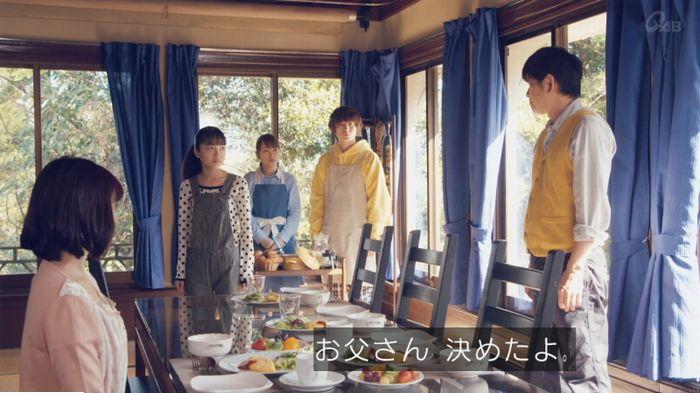 家政婦のミタゾノ 5話のキャプ516