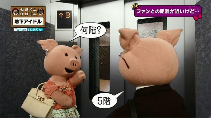 ねほりん 地下アイドル後編のキャプ132