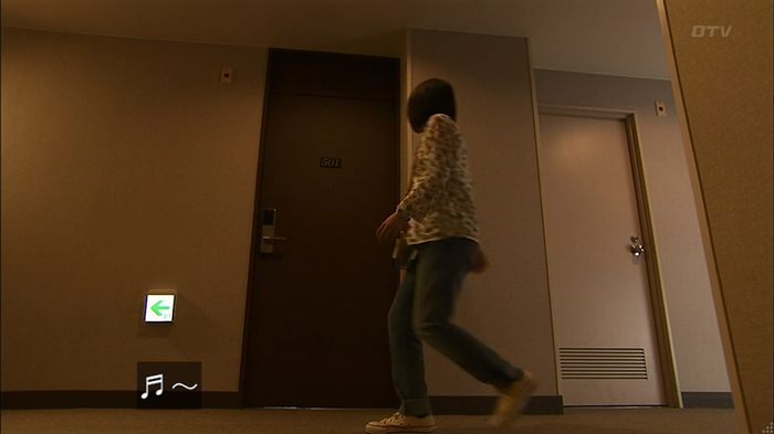 ウツボカズラの夢2話のキャプ469