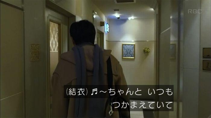 カルテット 2話のキャプ96