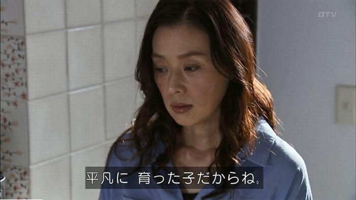 ウツボカズラの夢5話のキャプ7
