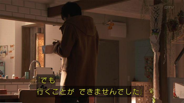 9話のキャプ664