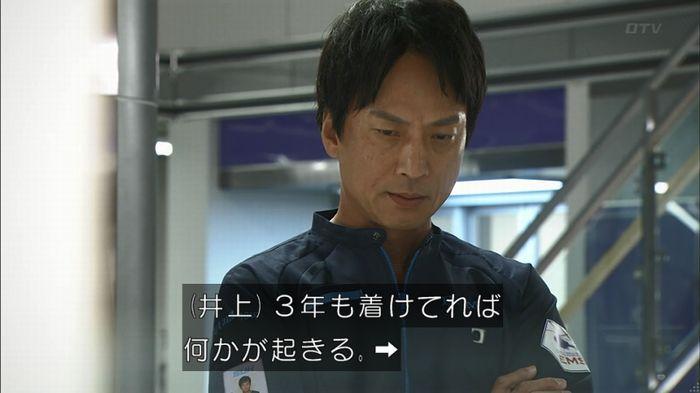 コード・ブルー4話のキャプ166