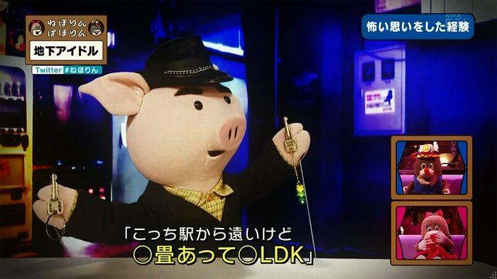 ねほりん 地下アイドル後編のキャプ90
