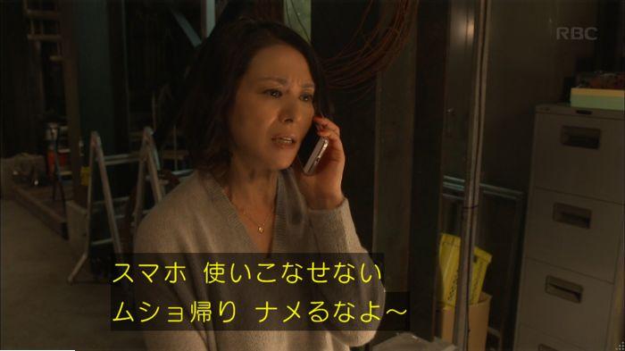 監獄のお姫さま 4話のキャプ362