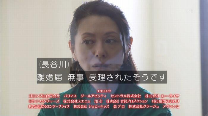 監獄のお姫さま 6話のキャプ674