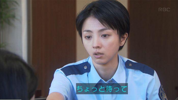 監獄のお姫さま 9話のキャプ133