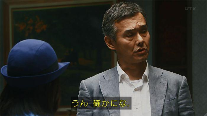 警視庁いきもの係 8話のキャプ767