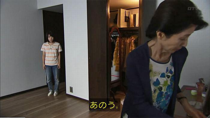 ウツボカズラの夢7話のキャプ207