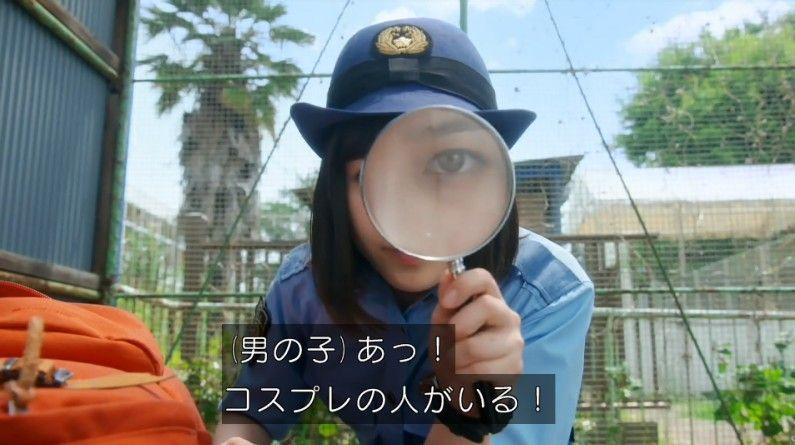いきもの係 4話のキャプ330