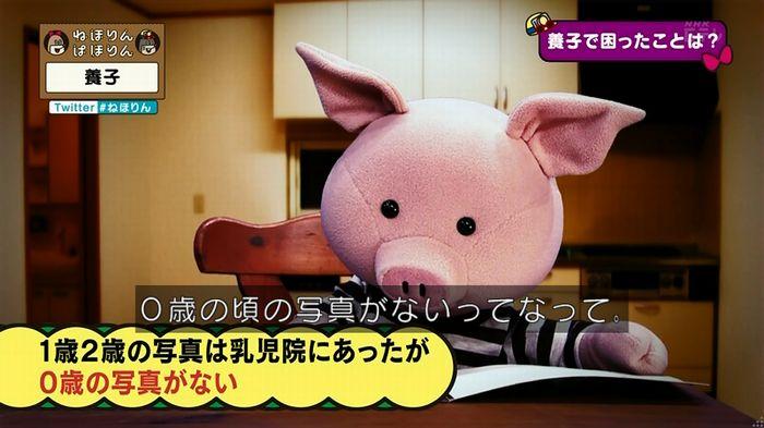 ねほりん 養子回のキャプ164