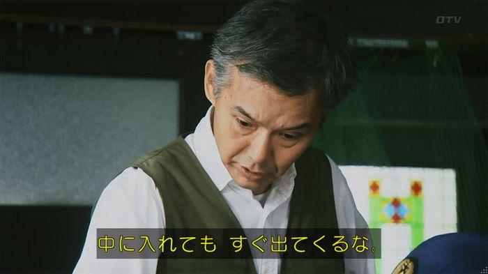 警視庁いきもの係 8話のキャプ217