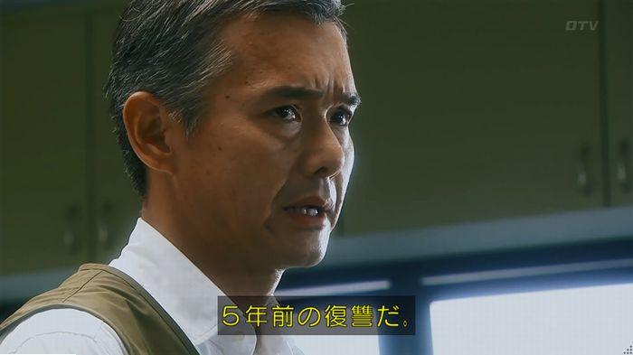 警視庁いきもの係 最終話のキャプ307