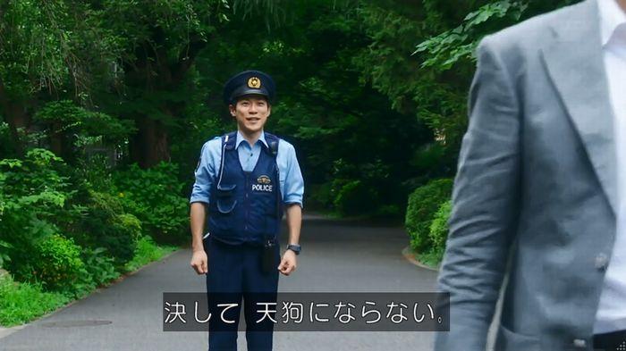 いきもの係 2話のキャプ139