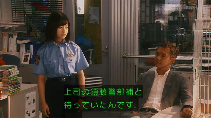 いきもの係 5話のキャプ649
