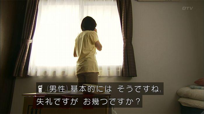 ウツボカズラの夢2話のキャプ347
