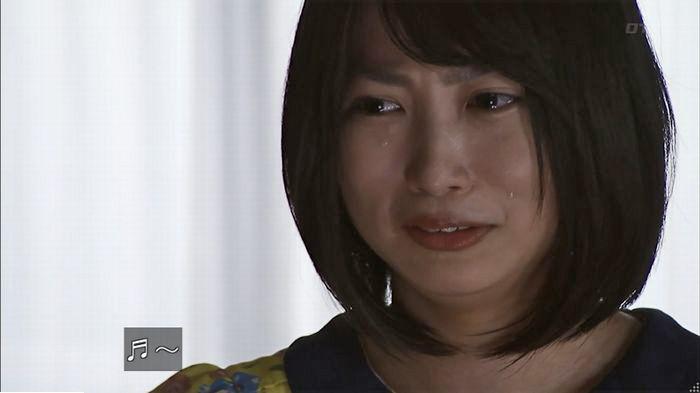 ウツボカズラの夢7話のキャプ459