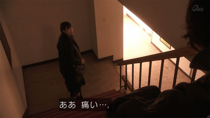 奪い愛 5話のキャプ546