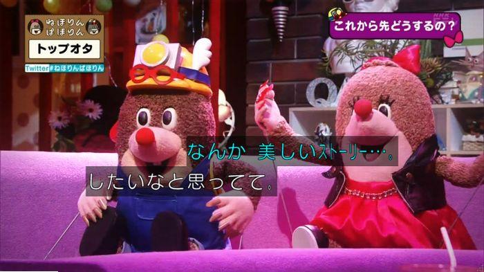 ねほりんぱほりんのキャプ499