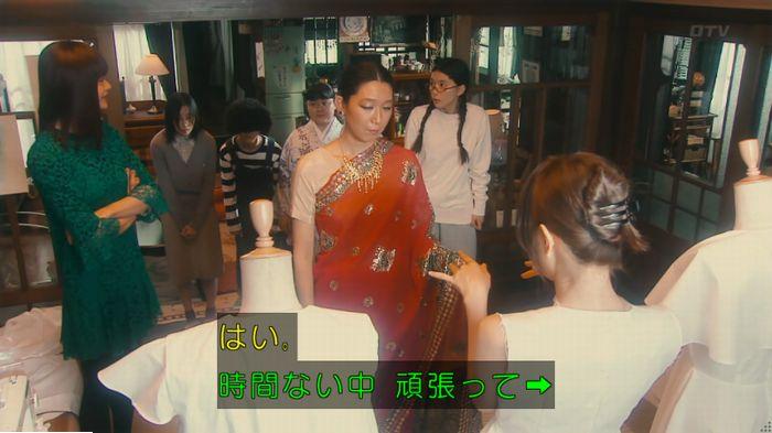 海月姫7話のキャプ381