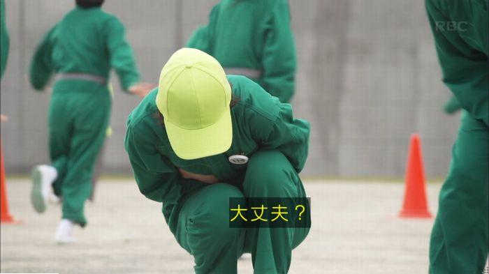 監獄のお姫さま 4話のキャプ178