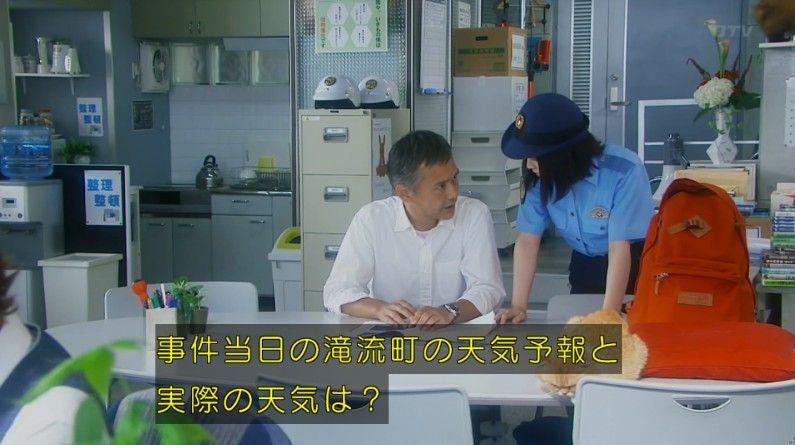 いきもの係 4話のキャプ514
