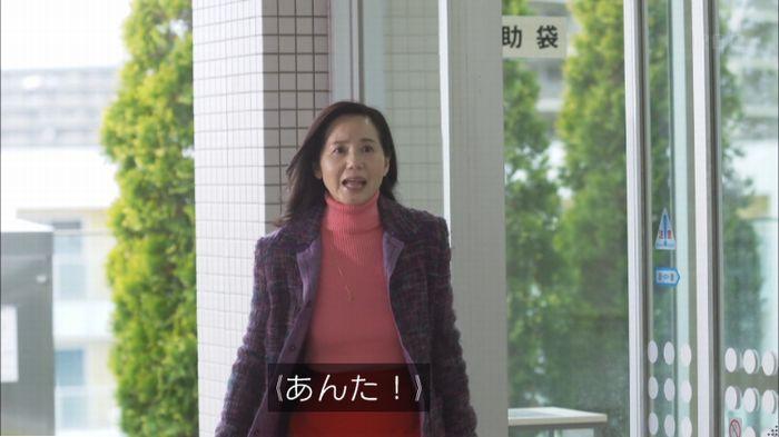 監獄のお姫さま 9話のキャプ380
