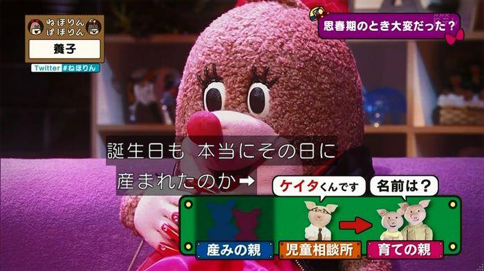 ねほりん 養子回のキャプ246