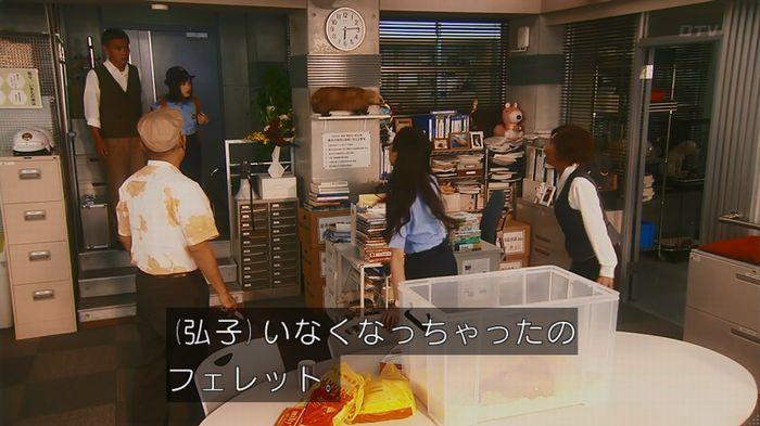 警視庁いきもの係 8話のキャプ398