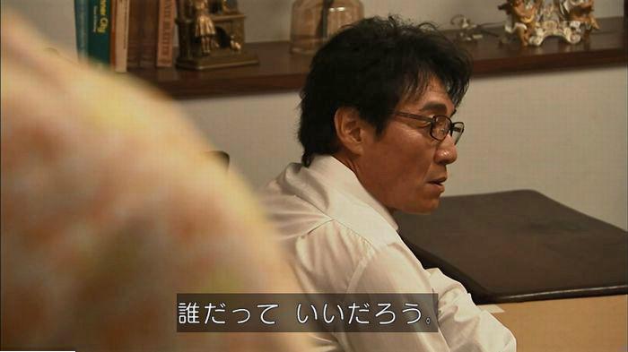 ウツボカズラの夢7話のキャプ66