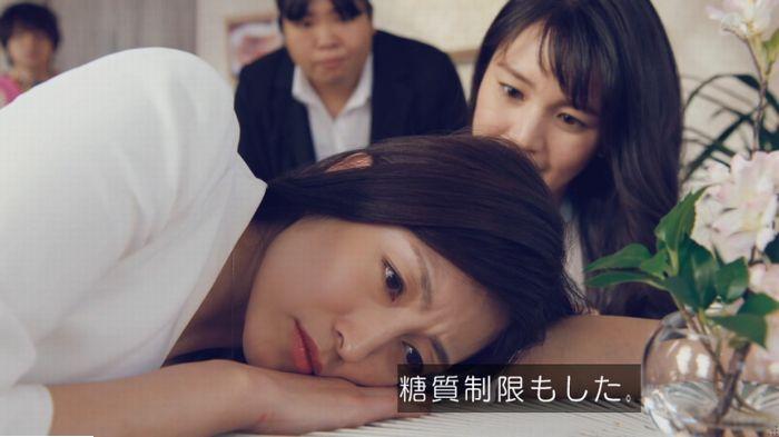 家政婦のミタゾノ 2話のキャプ487