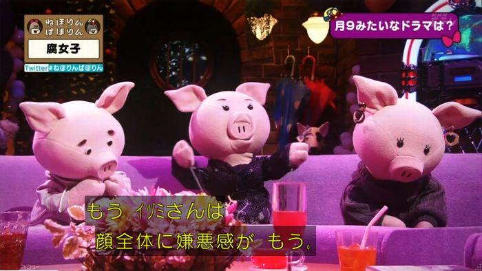 ねほりん腐女子回のキャプ101