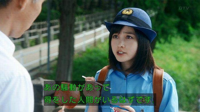 7話のキャプ646