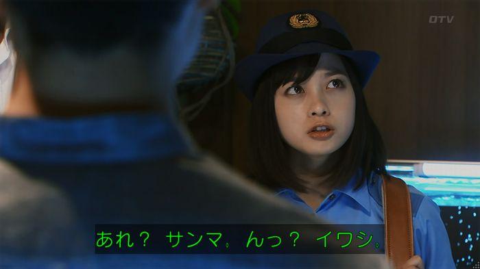 7話のキャプ709