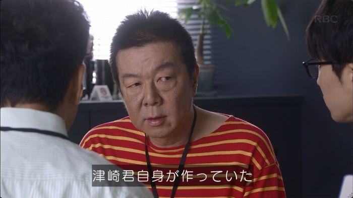 逃げ恥 8話のキャプ10