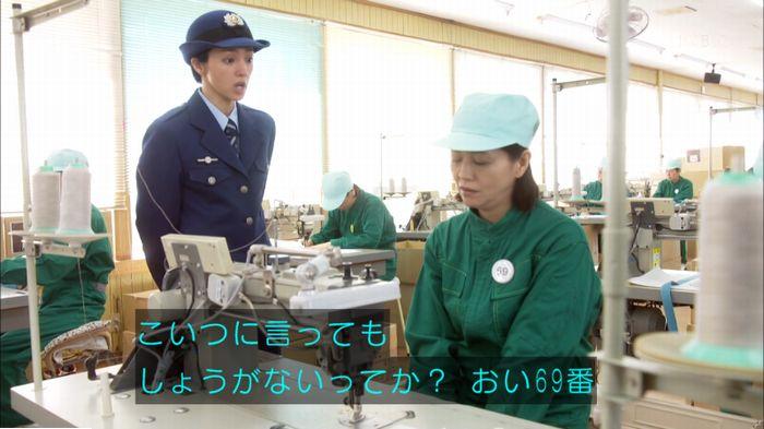 監獄のお姫さま 2話のキャプ308
