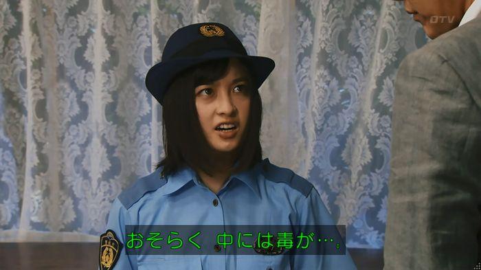 警視庁いきもの係 8話のキャプ795