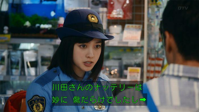7話のキャプ413