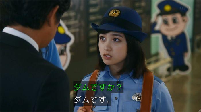 いきもの係 2話のキャプ439